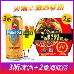 神仙伴侣德国进口小麦啤酒3听+海底捞自热网红小火锅荤菜2盒