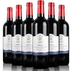 法国 拉菲传奇维斯干红750ml(6瓶装)
