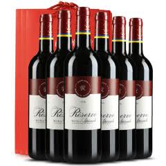 【拉菲正品 ASC防伪】拉菲珍藏梅多克 原瓶进口红酒 整箱 750ml*6