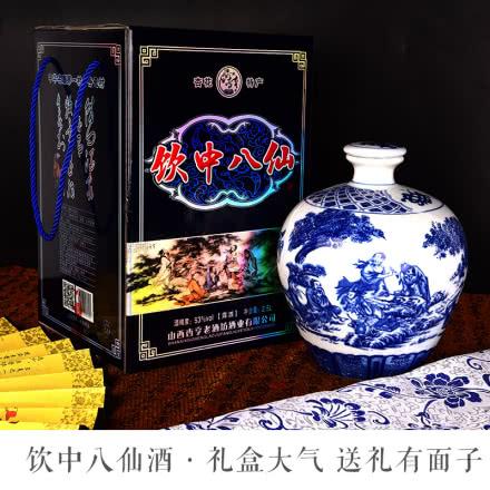 53°杏亨白酒礼盒八仙酒2500ml