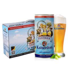 Kaiserdom凯撒顿姆白啤酒德国进口节日礼盒版1L*4听装