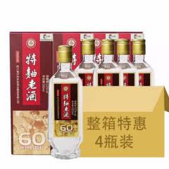 52度许记老酒坊特曲老酒浓香型白酒老酒500ml*4瓶装