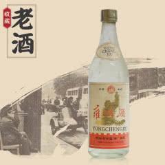 雍城酒 80年代产 高度收藏白酒 陈年老酒  单瓶