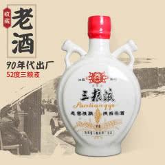 三粮液 定军山52度 750ml 老窖陈酿90年代收藏老酒 陈年老白酒
