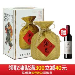 50°酒鬼酒无上妙品新酒鬼送礼礼盒装白酒500ml
