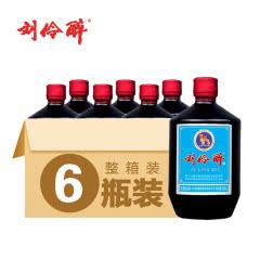 54° 刘伶醉 第17届中国吴桥国际杂技艺术节纪念酒 500ml*6