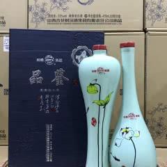 53°汾酒集团品鉴(和为贵)清香型白酒475ML*2礼盒装