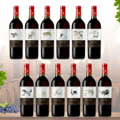 长城干红葡萄酒十二生肖大全套珍藏版