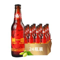拳击猫第一血精酿啤酒琥珀拉格红啤酒355ML(24瓶装)