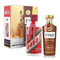 43°茅台飞天500ml+53°茅台贵州大曲酒(80年代)(2.0)500ml