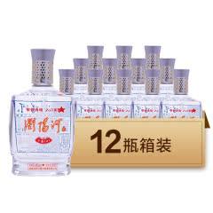 46°浏阳河小曲101 浓香型白酒 240ml*12整箱装