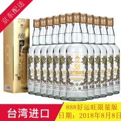 58°金门高粱酒大白金龙好运旺限量版台湾白酒整箱750ml(12瓶装)