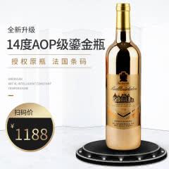 法国原瓶进口红酒AOP级朗格多克产区布勒塔·尼拉图高档干红葡萄酒 750ml
