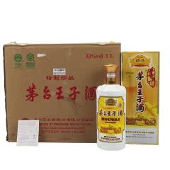 53°茅台王子酒王子珍品(特制)2008年公斤装1000ml1L*6瓶装