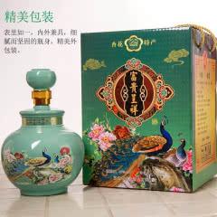 53°山西汾酒产地清香型白酒1500ml礼盒装整箱
