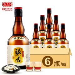 致中和银杏酒白酒 38度500ml*6瓶礼盒酒 一箱6瓶 滋补酒送礼袋