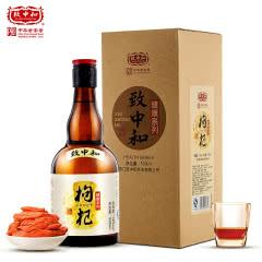 致中和枸杞酒38度500ml单瓶装白酒 礼盒装送长辈 年货礼物