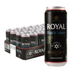 丹麦进口皇家(Royal)黑啤酒 500ml*24听整箱大麦啤酒