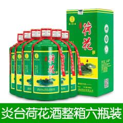 53°贵州炎台酒业股份有限公司 荷花酒 酱香型白酒500ml*6