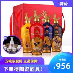 52°五粮液股份丁酉鸡年生肖纪念酒礼盒500ml*4瓶