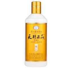 53度贵州茅台 天朝上品贵人三代 柔和酱香型白酒 500ml
