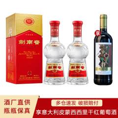 52° 剑南春水晶剑500ml*2瓶浓香型白酒