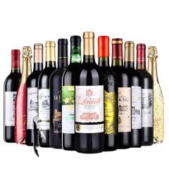 法国原酒进口甜型红酒干红葡萄酒起泡酒气泡酒12支组合混合装 750ml*12