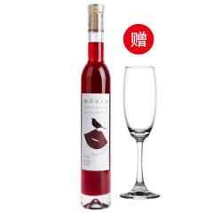 慕拉(MOULA)可可之吻巧克力微醺晚安酒红酒礼盒甜型葡萄酒375ml