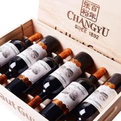 张裕乐高贵族城堡庄主珍藏干红葡萄酒法国原瓶进口红酒整箱红酒礼盒装750ml*6