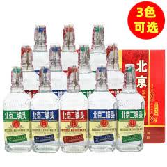 【京东配送】42°永丰北京二锅头粮食酒 出口型小方瓶蓝标绿标红标500ml(12瓶)