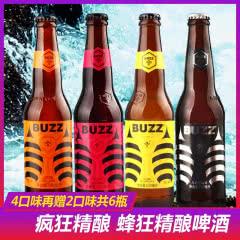 BUZZ蜂狂精酿啤酒多种口味组合装330ml(6瓶装)