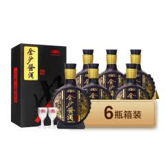 53度 金沙 秦玺酱酒  酱香型 高度国产白酒收藏 500ml*6整箱装