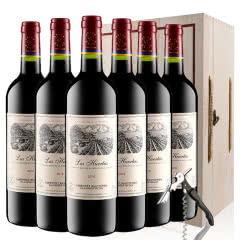 拉菲红酒 拉菲原瓶进口巴斯克花园干红葡萄酒红酒整箱礼盒装750ml*6