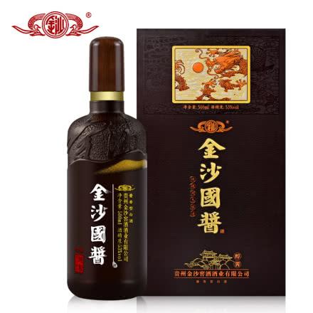 53度贵州金沙国酱醇酱酒 纯粮食酱香型白酒500mL礼盒装