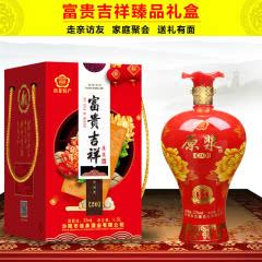 53°杏花村镇汾酒产地清香型白酒1500ml纯粮酒