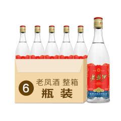 52度老凤酒 光瓶(白瓶)浓香型白酒 500ml*6 整箱装