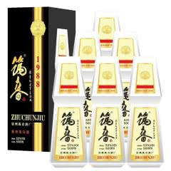 53度筑春酒 复古版黑盒 酱香型500ml(6瓶装)2020年