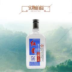 红星二锅头 清香型 高度白酒56度大中京 500ml*2瓶