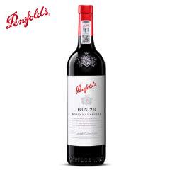 澳大利亚红酒奔富BIN28设拉子红葡萄酒750ml