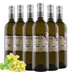 西班牙原瓶进口红酒 马克贝奥 图里纳干白葡萄酒红酒整箱750ml*6