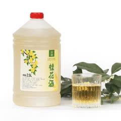 江南桂花酒桶装甜米酒2500ml女士酒低度家庭自饮推荐花果酒甜酒酿米露酒