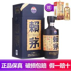 【正品保真】53°茅台 赖茅 传承蓝 500ml 单瓶装 酱香型白酒(新老包装随机发货)