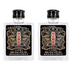 河南酒杜康酒 杜康御藏小梦想酒52度浓香型白酒125mL*2瓶