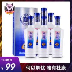【酒仙甄选】42°陕西白水杜康国苑酒祥云浓香型白酒475ml*6(整箱)