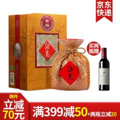 52°酒鬼酒黄坛送礼礼盒装白酒468ml