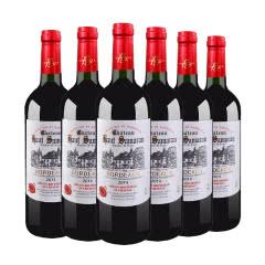 法国原瓶进口红酒 AOC波尔多法定产区干红葡萄酒750ml*6瓶