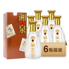 52度酒鬼五福湘泉酒500mlX6瓶粮食酒国产白酒整箱装