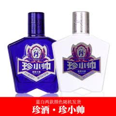 53度珍酒珍小帅酱香型贵州国产白酒100ml*2瓶装