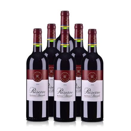 法国拉菲罗斯柴尔德珍藏波尔多法定产区红葡萄酒750ml*6(拉菲珍藏DBR行货)