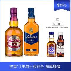 芝华士12年威士忌500ml +百龄坛12年经典调配苏格兰威士忌500ml